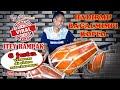 HADIRMU BAGAI MIMPI KOPLO - ITEY RAMPAK