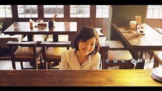 小時光麵館 第四話 陽光佐夏威夷炒麵 甚麼料理 讓女兒笑了 卻讓父親哭了