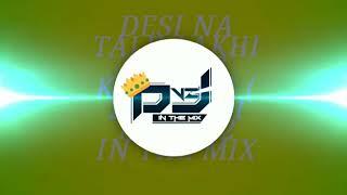 Desi Desi Tale DJ Vishal V2 Kosmaba