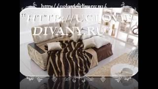 видео мягкая мебель от производителя в в Санкт-Петербурге