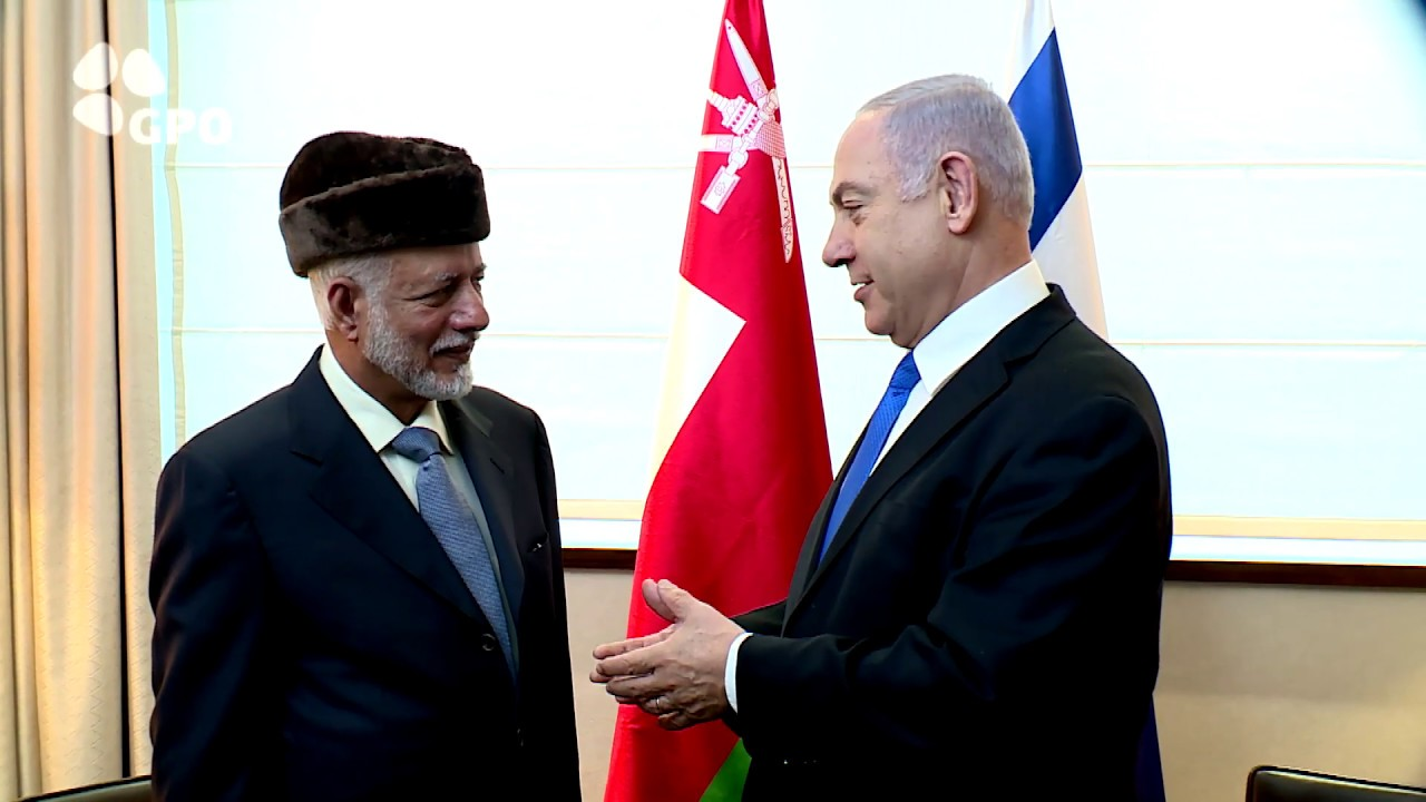 """פגישת רה""""מ נתניהו עם שר החוץ של עומאן יוסף בן עלאוי"""