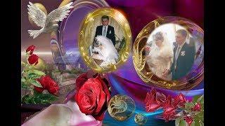 С годовщиной Свадьбы 14 ЛЕТ!!!