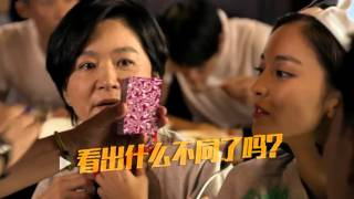 偶像来了番外篇第三期:TFBOYS羞涩唱情歌 娜姐听得好欢喜