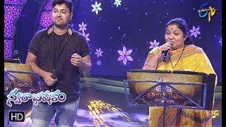 Paddanandi Premalo Mari Song|Sri krishna,Chitra Performance|Swarabhishekam|9th December 2018