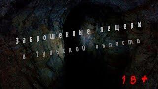 видео Араповский подземный монастырь