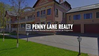 видео Компания PENNY LANE REALTY, PENNY LANE REALTY