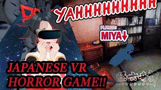 This Is What Happens When Miya Plays Her Own VR Game - 自分が登場するVRホラーゲームをプレイした結果...