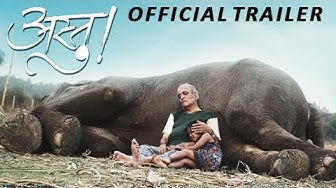 Astu - So Be It | Official Trailer | Dr. Mohan Agashe, Amruta Subhash | Marathi Movie 2016