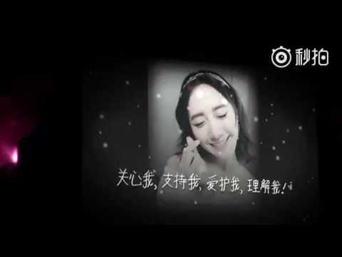 25062016 [Part2] Yoona (林允儿) Chinese Song Compilation (Beijing Fan Meeting)