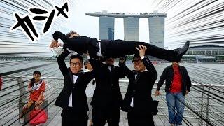 人間マリーナベイサンズ!シンガポールで旅の醍醐味を味わってきました。