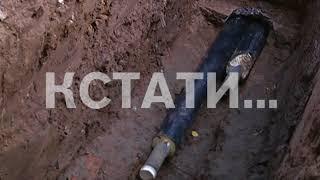 Профілактичний ремонт руйнівні наслідки - сотні жителів Лыскова втратили води
