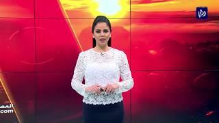 النشرة الجوية الأردنية من رؤيا 16-4-2018