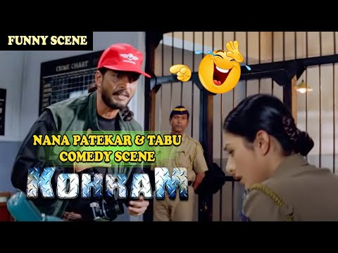 Nana Patekar And Tabu In Police Station Comedy Scene | Kohram Movie