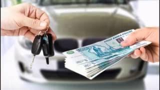 видео автоломбард в Алматы с правом вождения