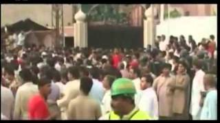 Lahore Terrorist Attack on Ahmadi Mosques - Official Report part 1 of 3.