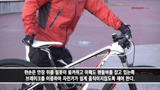[장재윤의 MTB 스쿨] 산악자전거의 기초① 파지법과 출발 자세