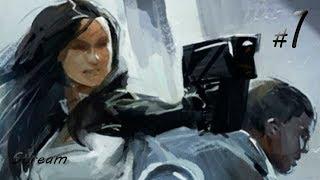 Изменения необратимы (Mass Effect 2 #1)