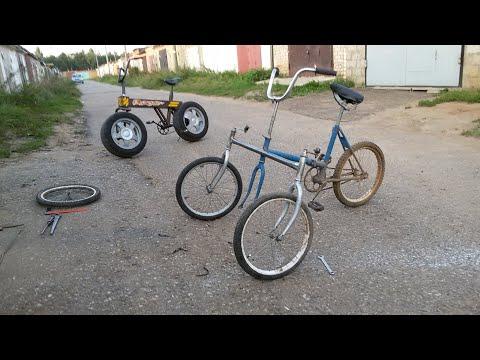 Необычный трехколесный ВелоБАЙК, сделанный из двухколесного велосипеда.