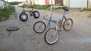 как сделать велосипед на 3 колесах
