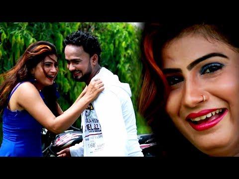HAS MAT PAGALI RE PYAR HO JAYEGA !! हस मत पगली प्यार हो जायेगा !! Sangam !! New Bhojpuri Song 2017