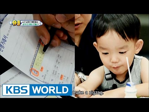 SoDa siblings' house - Opening the FIRST bank account! [The Return of Superman / 2016.10.02]