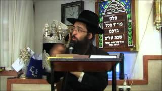 הרב יעקב בן חנן הרצאה באור יהודה