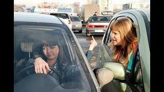 Бабы за рулем, приколы на дороге 2018