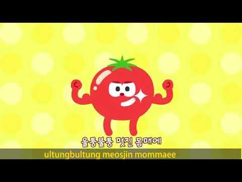 Download tomato