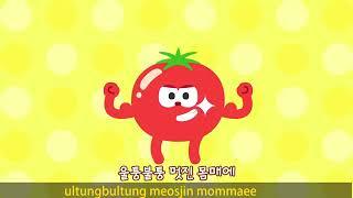 Lagu Korea tomato😘