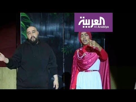 المرأة السعودية تفاجئ جمهور الإمبراطور  - 19:21-2018 / 2 / 9