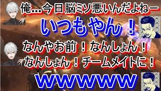 【にじさんじ切り抜き】葛葉・叶・ボドカの茶番場面まとめ⑦【APEX】