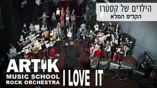 icona pop - i love it - cover by artik rock orchestra