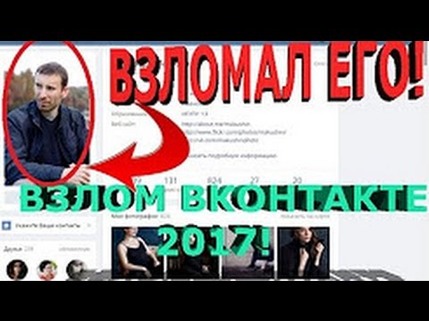Словарь русских фразеологизмов читать онлайн