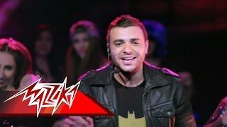 شاهد- استعراضات رامي صبري في أغنية