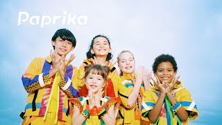 <NHK>2020応援ソング「Paprika」『Foorin team E』ミュージックビデオ