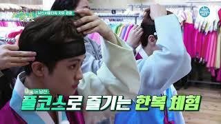 10회_ NCT의'N서울타워' 100배즐기기!