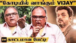 Vijay வளர்ந்து வரும்  அரசியல்வாதியா? சீறி பாயும் Mohan Ram | Sarkar