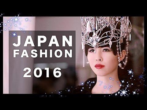 Tokyo BUNKA FASHION COLLEGE FESTIVAL 2016【文化服装学院】文化祭2016ファッションショー