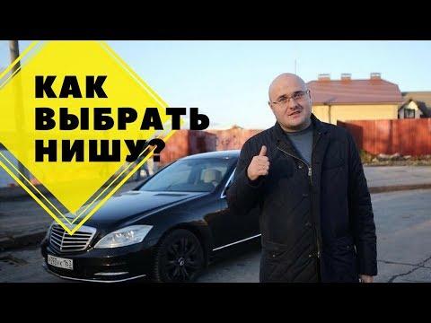 Главная Вячеслав Боровских православный психотерапевт