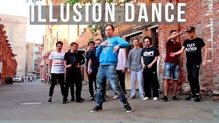 ILLUSION DANCE | ALL BOYS = ALL STYLES