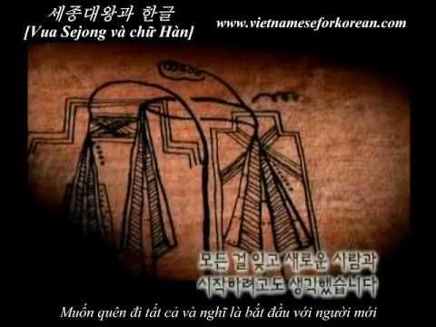 세종대왕과 한글 [Vua Sejong và chữ Hàn] - Tập 1.avi