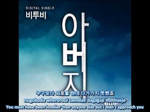 [ENG SUB + ROM + KOR] Born To Beat (BTOB) - 아버지 / Father