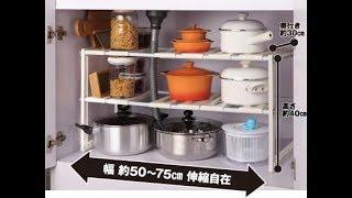 "【DIY】デットスペースが収納スペースに生まれ変わる「ニトリ」の便利グッズ6選♡~Goods of ""Nitori"" to be reborn into storage space."