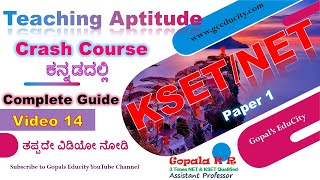 Teaching Aptitude Crash Course   KSET NET Exam Preparation Kannada   KSET exam Preparation   Paper 1