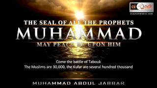 Download THE SEAL OF ALL THE PROPHETS MUHAMMAD PBUH - Muhammad Abdul Jabbar -  FULL LECTURE Mp3 and Videos