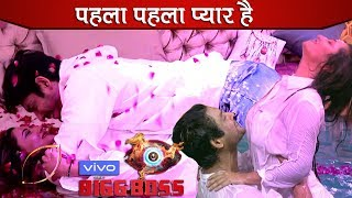 Bigg Boss 13 Review :  Siddharth Shukla And Rashmi  Gets Romantic In The House | New Love Story |
