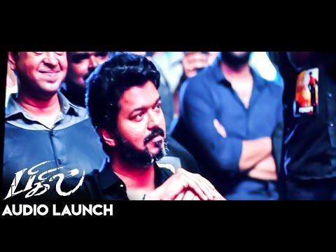 🔴-live-:-தளபதி-bigil-entry---vijay-at-bigil-audio-launch-live- -ar-rahman-performance