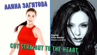 Алина Загитова MIX SOPHIE ELLIS BEXTOR Cut Straight To The Heart HD1080
