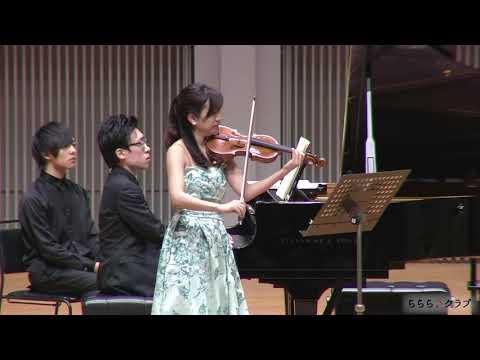 奥村愛(ヴァイオリン) 中野翔太(ピアノ) ヴァイオリン・ソナタ 第9番 イ長調 Op. 47「クロイツェル」第1楽章