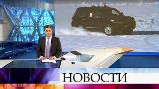 Фото Выпуск новостей в 1200 от 15.02.2020